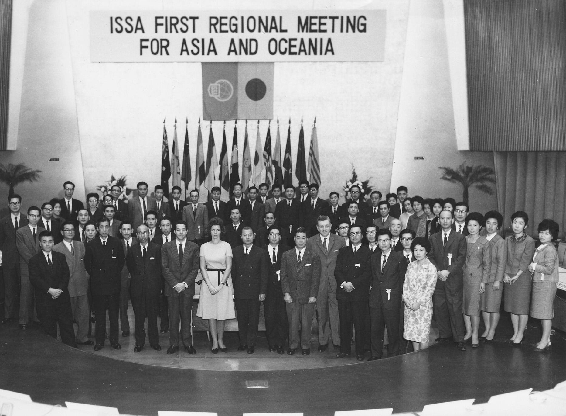 Primeira reunião regional para Ásia e Oceania, 1962