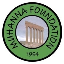 Muhanna Foundation logo